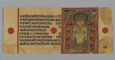 <em>Page 60 from a manuscript of the Kalpasutra: recto text, verso image of Parshvanatha beneath the cobra canopy</em>, 1472. Opaque watercolor and ink on gold leaf on paper, sheet: height: 4 3/8 in. Brooklyn Museum, Gift of Dr. Bertram H. Schaffner, 1994.11.68 (Photo: Brooklyn Museum, 1994.11.68_recto_PS2.jpg)