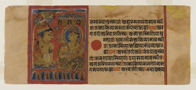 <em>Page 65 from a manuscript of the Kalpasutra: recto Neminatha's initiation, verso text</em>, 1472. Opaque watercolor and ink on gold leaf on paper, sheet: height: 4 3/8 in. Brooklyn Museum, Gift of Dr. Bertram H. Schaffner, 1994.11.73 (Photo: Brooklyn Museum, 1994.11.73_IMLS_PS4.jpg)