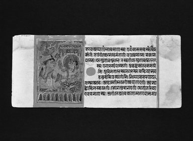 <em>Page 73 from a manuscript of the Kalpasutra: recto image of Rishabanatha's initiation, verso text</em>, 1472. Opaque watercolor and ink on gold leaf on paper, sheet: height: 4 3/8 in. Brooklyn Museum, Gift of Dr. Bertram H. Schaffner, 1994.11.81 (Photo: Brooklyn Museum, 1994.11.81_view2_bw.jpg)