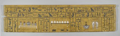 <em>Panel from the Coffin of a Woman</em>, ca. 2008-1875 B.C.E. Wood, pigment, 17 1/2 x 71 1/2 x 1 1/4 in., 22 lb. (44.5 x 181.6 x 3.2 cm, 9.98kg). Brooklyn Museum, Charles Edwin Wilbour Fund, 1995.112. Creative Commons-BY (Photo: Brooklyn Museum, 1995.112_PS1.jpg)