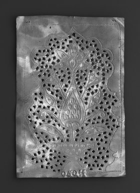 The Ahmedabad Workshops for Lockwood de Forest. <em>Panel with design of Flowering Plant in Vase, No. 30</em>, ca. 1881-1900. Brass, height: 5 1/2 in. Brooklyn Museum, Alfred T. and Caroline S. Zoebisch Fund, 1995.13.11. Creative Commons-BY (Photo: Brooklyn Museum, 1995.13.11_bw.jpg)