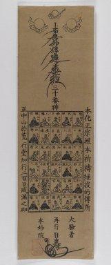 <em>Thirty Gods of the Nichiren Sect</em>, 18th century. Woodblock print, 16 1/4 x 5 in. Brooklyn Museum, Gift of Jeffrey Haddow, 1995.182.1 (Photo: Brooklyn Museum, 1995.182.1_IMLS_PS4.jpg)