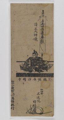 <em>God of Kiyomasa</em>, 18th century. Woodblock print, 10 3/8 x 4 in. Brooklyn Museum, Gift of Jeffrey Haddow, 1995.182.2 (Photo: Brooklyn Museum, 1995.182.2_IMLS_PS4.jpg)