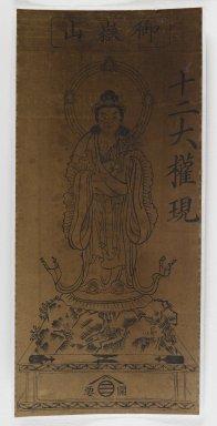 <em>One of the Twelve Bodhisattvas</em>, 18th century. Woodblock print, 12 7/8 x 6 in. Brooklyn Museum, Gift of Jeffrey Haddow, 1995.182.5 (Photo: Brooklyn Museum, 1995.182.5_IMLS_PS4.jpg)