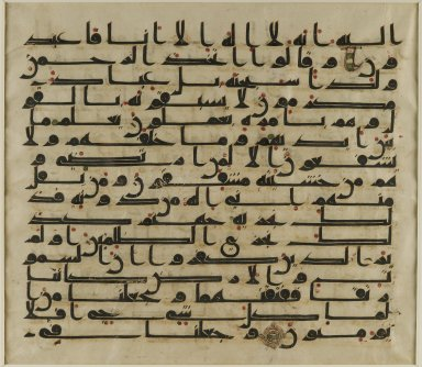 <em>Qur'an Leaf in Kufic Script</em>, 8th-9th century. Ink, pigment, and gold leaf on vellum or parchment, 12 5/8 x 15 1/2 in. (32.1 x 39.4 cm). Brooklyn Museum, Gift of Joan Palisi in memory of her husband, Dr. Joseph J. Palisi of Brooklyn, New York, 1995.186 (Photo: Brooklyn Museum, 1995.186_PS2.jpg)