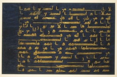 "<em>Folio from the ""Blue"" Qur'an</em>, 9th-10th century. Ink, gold, and silver (now oxidized) on blue-dyed parchment, 11 3/16 x 15 in. (28.4 x 38.1 cm). Brooklyn Museum, Gift of Beatrice Riese, 1995.51a-b (Photo: Brooklyn Museum, 1995.51a-b_front_IMLS_SL2.jpg)"