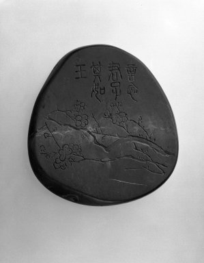 Wu Changshuo (Chinese, 1844-1927). <em>Inkstone with a Design of Plum Blossoms and Inscription by Wu Changshi</em>, 1909. Stone relief, 1 1/4 x 7 3/4 x 7 3/4 in. (3.2 x 19.7 x 19.7 cm). Brooklyn Museum, Purchased with funds given by Dr. and Mrs. Richard A. Dickes and Roger and Carolyn in memory of Jeffrey Frank Wacks and Caroline A.L. Pratt Fund, 1996.119. Creative Commons-BY (Photo: Brooklyn Museum, 1996.119_front_bw.jpg)