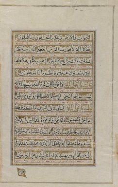 <em>Leaf from a Qur'an</em>, 17th-18th century. Ink, color, gold leaf on paper, sheet: 13 1/2 x 8 in. Brooklyn Museum, Bequest of Mrs. Carl L. Selden, 1996.123.5 (Photo: Brooklyn Museum, 1996.123.5_recto_IMLS_PS3.jpg)
