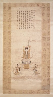 <em>Image of a Daoist Deity</em>. Embroidery on silk, Overall: 83 1/8 x 30 1/2 in. (211.1 x 77.5 cm). Brooklyn Museum, Gift of R. Hatfield Ellsworth, 1996.211.6. Creative Commons-BY (Photo: Brooklyn Museum, 1996.211.6_transp4570.jpg)