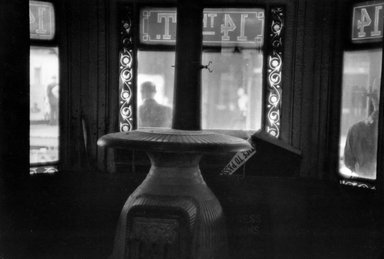 Vivian Cherry (American, 1920-2019). <em>3rd Avenue EL  (14th Street Station Window Large Stove)</em>, 1955. Gelatin silver photograph (vintage), 8 5/8 x 12 1/2 in. (21.8 x 31.7 cm). Brooklyn Museum, Gift of Steven Schmidt, 1996.241.26. © artist or artist's estate (Photo: Brooklyn Museum, 1996.241.26_bw.jpg)