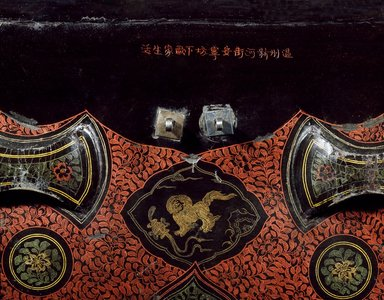Traveling Coffer, ca. 1250-1290. Lacquer over leather, bamboo, wood, with metal mounts, 17 1/4 x 29 x 16 1/4 in. (43.8 x 73.7 x 41.3 cm). Brooklyn Museum, Gift of the Asian Art Council, 1996.68. Creative Commons-BY (Photo: Brooklyn Museum, 1996.68_detail_SL3.jpg)
