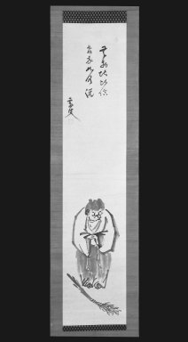 Suio Genro. <em>Kanzan and Jittoku, One of Two Hanging Scrolls</em>, ca. 1789. Hanging scroll, ink on paper (one of a pair), overall: 75 x 15 1/4 in. (190.5 x 38.7 cm). Brooklyn Museum, Gift of Joan B. Mirviss, 1997.183.1 (Photo: Brooklyn Museum, 1997.183.1_bw.jpg)