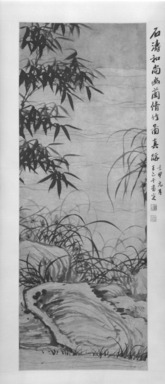 Attributed to Shitao Daoji. <em>Bamboo, Rocks, and Orchids</em>, late 17th-early 18th century. Ink on paper, overall: 76 x 24 1/4 in., 28 1/8 in. with rollers. Brooklyn Museum, Gift of the C. C. Wang Family Collection, 1997.185.14 (Photo: Brooklyn Museum, 1997.185.14_bw.jpg)