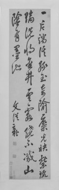 Wen Conglong. <em>Calligraphy</em>, mid to late 16th century. Ink on paper, overall: 75 1/4 x 18 7/8 in., 22 3/4 in. with rollers. Brooklyn Museum, Gift of the C. C. Wang Family Collection, 1997.185.16 (Photo: Brooklyn Museum, 1997.185.16_bw.jpg)
