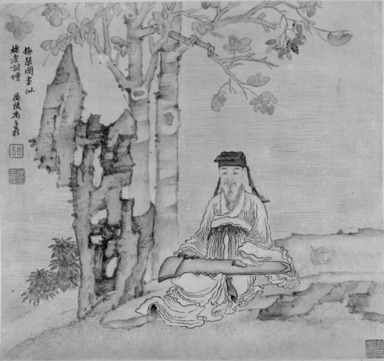Yu Zhiding (Chinese, born 1647). <em>Portrait of Zhou Lianggong</em>, late 17th century. Album leaves of painting and calligraphy mounted as hanging scroll, ink and color on paper, 71 x 19 13/16in. (180.3 x 50.3cm). Brooklyn Museum, Gift of the C. C. Wang Family Collection, 1997.185.7 (Photo: Brooklyn Museum, 1997.185.7_bw.jpg)