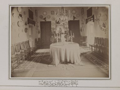 <em>[Untitled], One of 274 Vintage Photographs</em>, late 19th-early 20th century. Photograph, image: 6 11/16 x 9 5/16 in. (17 x 23.6 cm). Brooklyn Museum, Purchase gift of Leona Soudavar in memory of Ahmad Soudavar, 1997.3.147 (Photo: Brooklyn Museum, 1997.3.147_IMLS_PS3.jpg)