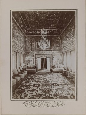<em>Persian Room in Mooven-el-Dowleh's Old Home, 1900, One of 274 Vintage Photographs</em>, late 19th-early 20th century. Gelatin silver printing out paper, Photo: 9 1/16 x 6 9/16 in.  (23.0 x 16.7 cm);. Brooklyn Museum, Purchase gift of Leona Soudavar in memory of Ahmad Soudavar, 1997.3.149 (Photo: Brooklyn Museum, 1997.3.149_IMLS_PS3.jpg)