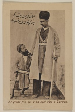 <em>[Untitled], One of 274 Vintage Photographs</em>, late 19th-early 20th century. Photograph, 5 1/2 x 3 9/16 in. (14 x 9 cm). Brooklyn Museum, Purchase gift of Leona Soudavar in memory of Ahmad Soudavar, 1997.3.171 (Photo: Brooklyn Museum, 1997.3.171_IMLS_PS3.jpg)