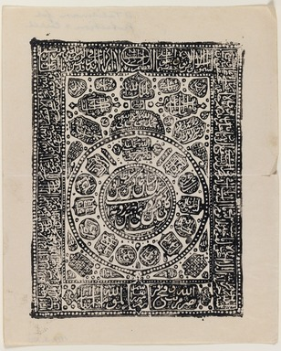 <em>[Untitled], One of 274 Vintage Photographs</em>, late 19th-early 20th century. Printed ink on paper, 9 13/16 x 8 1/16 in. (25 x 20.5 cm). Brooklyn Museum, Purchase gift of Leona Soudavar in memory of Ahmad Soudavar, 1997.3.180 (Photo: Brooklyn Museum, 1997.3.180_IMLS_PS3.jpg)