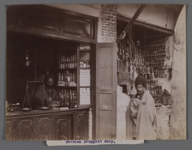 <em>Persian Grocer Shop,  One of 274 Vintage Photographs</em>, late 19th-early 20th century. Albumen silver photograph, 6 x 8 in.  (15.2 x 20.3 cm). Brooklyn Museum, Purchase gift of Leona Soudavar in memory of Ahmad Soudavar, 1997.3.223 (Photo: Brooklyn Museum, 1997.3.223_IMLS_PS3.jpg)
