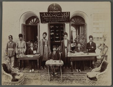 <em>Three Persian Officials and their Attendants,  One of 274 Vintage Photographs</em>, late 19th-early 20th century. Gelatin silver printing out paper, 6 3/4 x 8 13/16 in.  (17.2 x 22.4 cm). Brooklyn Museum, Purchase gift of Leona Soudavar in memory of Ahmad Soudavar, 1997.3.237 (Photo: Brooklyn Museum, 1997.3.237_IMLS_PS3.jpg)