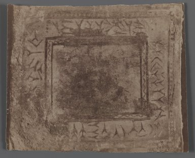 <em>[Untitled],  One of 274 Vintage Photographs</em>, late 19th-early 20th century. Albumen silver photograph, 4 11/16 x 5 9/16 in.  (11.9 x 14.1 cm). Brooklyn Museum, Purchase gift of Leona Soudavar in memory of Ahmad Soudavar, 1997.3.270 (Photo: Brooklyn Museum, 1997.3.270_IMLS_PS3.jpg)