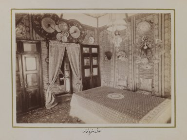 <em>[Untitled], One of 274 Vintage Photographs</em>, late 19th-early 20th century. Photograph, image: 6 1/2 x 9 1/16 in. (16.5 x 23 cm). Brooklyn Museum, Purchase gift of Leona Soudavar in memory of Ahmad Soudavar, 1997.3.53 (Photo: Brooklyn Museum, 1997.3.53_IMLS_PS3.jpg)