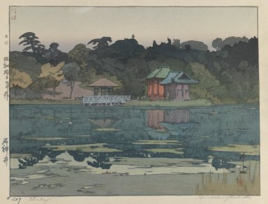 Hiroshi Yoshida (Japanese, 1876-1950). <em>Sakujii</em>, 1876-1950. Woodblock print on paper, image: 9 3/16 x 12 1/8 in. Brooklyn Museum, Gift of Mrs. William R. Liberman, 1997.60.5. © artist or artist's estate (Photo: Brooklyn Museum, 1997.60.5_IMLS_PS3.jpg)