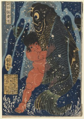 Utagawa Kuniyoshi (Japanese, 1798-1861). <em>Sakata Kaidōmaru</em>, 1835. Color woodblock print on paper, 15 x 10 5/16 in. (38.1 x 26.2 cm). Brooklyn Museum, Gift of Dr. Eleanor Z. Wallace in memory of her husband, Dr. Stanley L. Wallace, 1999.139.1 (Photo: Brooklyn Museum, 1999.139.1_IMLS_PS3.jpg)