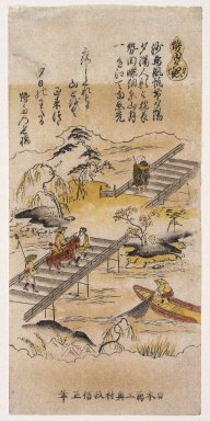 Okumura Masanobu (Japanese, 1686-1764). <em>Landscape with Travellers on Bridge</em>, ca. 1730-1735. Woodblock print with hand-applied color and lacquer on paper, 13 3/8 x 6 5/16 in. (34 x 16 cm). Brooklyn Museum, Museum Collection Fund, 20.932 (Photo: Brooklyn Museum, 20.932_IMLS_SL2.jpg)