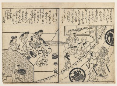 Hishikawa Moronobu (Japanese, 1618-1694). <em>Performing a Joruri Dance</em>, 1680-1690. Woodblock print on paper, 9 3/8 x 12 15/16 in. (23.8 x 32.8 cm). Brooklyn Museum, Museum Collection Fund, 20.933 (Photo: Brooklyn Museum, 20.933_IMLS_PS3.jpg)