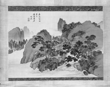 Nakabayashi Chikkei (Japanese, 1816-1867). <em>Mountain Landscape in Chinese Manner</em>, Autumn 1848. Hanging scroll, ink and color on silk, Image: 17 x 21 1/2 in. (43.2 x 54.6 cm). Brooklyn Museum, Gift of Joan B. Mirviss, 2000.97 (Photo: Brooklyn Museum, 2000.97_bw_IMLS.jpg)