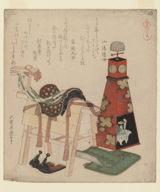 Katsushika Hokusai (Japanese, 1760-1849). <em>Wooden Horse</em>, 1822. Woodblock print; surimono, 8 1/4 x 7 1/4in. (21.0 x 18.4cm). Brooklyn Museum, Gift of Dr. Eleanor Z. Wallace in memory of her husband, Dr. Stanley L. Wallace, 2001.125.1 (Photo: Brooklyn Museum, 2001.125.1_IMLS_PS3.jpg)