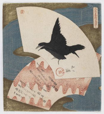 Totoya Hokkei (Japanese, 1780-1850). <em>Black Crow for New Year</em>, 1825. Woodblock print; surimono, deluxe with metals, 8 x 7 3/8in. (20.3 x 18.7cm). Brooklyn Museum, Gift of Dr. Eleanor Z. Wallace in memory of her husband, Dr. Stanley L. Wallace, 2001.125.2 (Photo: Brooklyn Museum, 2001.125.2_IMLS_PS3.jpg)