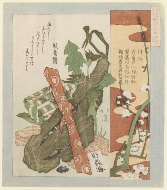"Totoya Hokkei (Japanese, 1780-1850). <em>Retired Plum (""Gabai"")</em>, 1822. Color woodblock print; deluxe surimono, 8 1/8 x 7 3/8in. (20.6 x 18.7cm). Brooklyn Museum, Gift of Dr. Eleanor Z. Wallace in memory of her husband, Dr. Stanley L. Wallace, 2001.125.3 (Photo: Brooklyn Museum, 2001.125.3_IMLS_PS3.jpg)"