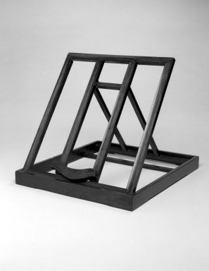 <em>Collapsible Mirror Stand</em>, 1644-1911. Rosewood, 14 5/8 x 16 1/8 x 17 7/8 in. (37.1 x 41 x 45.4 cm). Brooklyn Museum, Gift of Dr. Alvin E. Friedman-Kien, 2002.119.12. Creative Commons-BY (Photo: Brooklyn Museum, 2002.119.12_bw.jpg)