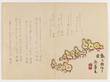 "Chôsui Yabu ? (Japanese, active 1830-1864). <em>Twelve Chicks (Each with Characters for the ""Long"" or ""Short"" Months) Egoyomi (Picture Calendar)</em>, 1861 (Year of the Cock). Woodblock print; horizontal Chûban yoko-e format, 7 1/8 x 9 3/4 in. (18.1 x 24.8 cm). Brooklyn Museum, Gift of Dr. Eleanor Z. Wallace in memory of her husband, Dr. Stanley L. Wallace, 2002.121.15 (Photo: Brooklyn Museum, 2002.121.15_IMLS_PS3.jpg)"