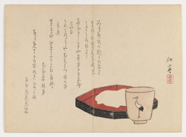 Shûtei Tanaka (Japanese, 1810-1858). <em>Lacquer Tray with Sashimi and Tea Cup with Crane Design</em>, ca. 1856. Woodblock print; horizontal Chûban yoko-e format, 7 1/8 x 9 3/4 in. (18.1 x 24.8 cm). Brooklyn Museum, Gift of Dr. Eleanor Z. Wallace in memory of her husband, Dr. Stanley L. Wallace, 2002.121.17 (Photo: Brooklyn Museum, 2002.121.17_IMLS_PS3.jpg)