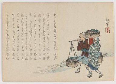 Shûtei Tanaka (Japanese, 1810-1858). <em>Two Women at Water's Edge Carrying Baskets of Seaweed</em>, ca. 1860. Woodblock print; horizontal Chûban yoko-e format, 7 1/16 x 9 7/8 in. (17.9 x 25.1 cm). Brooklyn Museum, Gift of Dr. Eleanor Z. Wallace in memory of her husband, Dr. Stanley L. Wallace, 2002.121.22 (Photo: Brooklyn Museum, 2002.121.22_IMLS_PS3.jpg)
