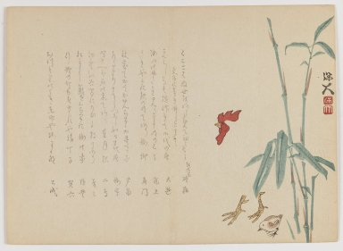 Hodai Satô (Japanese, active 1830s-1860s). <em>Rooster and Chicks with Bamboo Stalks</em>, ca. 1860 (probably Year of the Cock, 1861. Woodblock print; horizontal Chûban yoko-e format, 7 1/16 x 9 7/8 in. (17.9 x 25.1 cm). Brooklyn Museum, Gift of Dr. Eleanor Z. Wallace in memory of her husband, Dr. Stanley L. Wallace, 2002.121.27 (Photo: Brooklyn Museum, 2002.121.27_IMLS_PS3.jpg)