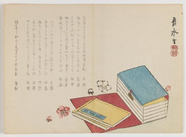 Chôsui Yabu (Japanese, active 1830-1864). <em>Set of Books with Cherry Blossoms</em>, ca. 1860. Woodblock print; horizontal Chûban yoko-e format, 7 1/8 x 9 3/4 in. (18.1 x 24.8 cm). Brooklyn Museum, Gift of Dr. Eleanor Z. Wallace in memory of her husband, Dr. Stanley L. Wallace, 2002.121.29 (Photo: Brooklyn Museum, 2002.121.29_IMLS_PS3.jpg)