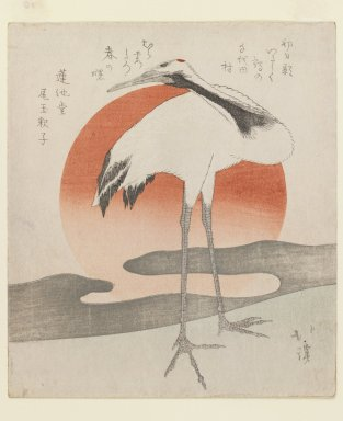 Totoya Hokkei (Japanese, 1780-1850). <em>Crane with Setting Sun</em>, ca. 1820. Woodblock print, shikishiban format  deluxe printing, 8 3/16 x 7 3/16 in. (20.8 x 18.2 cm). Brooklyn Museum, Gift of Dr. Eleanor Z. Wallace in memory of her husband, Dr. Stanley L. Wallace, 2002.121.2 (Photo: Brooklyn Museum, 2002.121.2_IMLS_PS3.jpg)