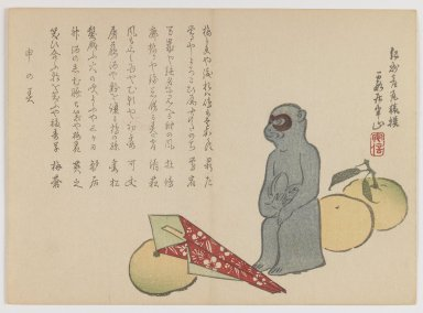 Hanzan Matsukawa (Japanese, died 1882). <em>Monkey with New Year's Orange and Toothpick</em>, ca. 1860 (Year of the Monkey). Woodblock print; horizontal Chûban yoko-e format, 7 1/16 x 9 7/8 in. (17.9 x 25.1 cm). Brooklyn Museum, Gift of Dr. Eleanor Z. Wallace in memory of her husband, Dr. Stanley L. Wallace, 2002.121.35 (Photo: Brooklyn Museum, 2002.121.35_IMLS_PS3.jpg)