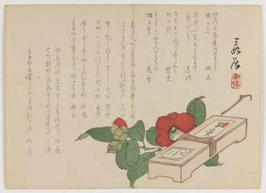 Hanzan Matsukawa (Japanese, died 1882). <em>Camellia with Sweets Box (Yokan)</em>, ca. 1860. Woodblock print; horizontal Chûban yoko-e format, 7 1/16 x 9 3/4 in. (17.9 x 24.8 cm). Brooklyn Museum, Gift of Dr. Eleanor Z. Wallace in memory of her husband, Dr. Stanley L. Wallace, 2002.121.40 (Photo: Brooklyn Museum, 2002.121.40_IMLS_PS3.jpg)