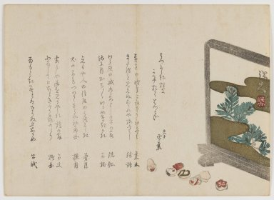 Hodai Satô (Japanese, active 1830s-1860s). <em>Standing Screen of New Year's Pine Saplings in Clouds with Sweets</em>, ca. 1860. Woodblock print; horizontal Chûban yoko-e format, 7 1/16 x 9 7/8 in. (17.9 x 25.1 cm). Brooklyn Museum, Gift of Dr. Eleanor Z. Wallace in memory of her husband, Dr. Stanley L. Wallace, 2002.121.43 (Photo: Brooklyn Museum, 2002.121.43_IMLS_PS3.jpg)
