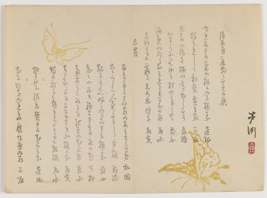 Roshû Kinoshita (Japanese, 1807-1879). <em>Two Butterflies as Background for Poetry</em>, ca. 1860. Woodblock print; horizontal Chûban yoko-e format, 7 1/16 x 9 7/8 in. (17.9 x 25.1 cm). Brooklyn Museum, Gift of Dr. Eleanor Z. Wallace in memory of her husband, Dr. Stanley L. Wallace, 2002.121.44 (Photo: Brooklyn Museum, 2002.121.44_IMLS_PS3.jpg)