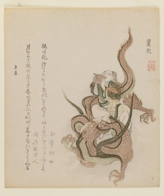 Attributed to Kubo Shunman (Japanese, 1757-1820). <em>Panpipe Flute</em>, ca. 1820. Woodblock print, shikishiban format; deluxe printing, 8 1/4 x 7 1/4 in. (21 x 18.4 cm). Brooklyn Museum, Gift of Dr. Eleanor Z. Wallace in memory of her husband, Dr. Stanley L. Wallace, 2002.121.4 (Photo: Brooklyn Museum, 2002.121.4_IMLS_PS3.jpg)