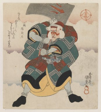 Utagawa Kunisada (Toyokuni III) (Japanese, 1786-1865). <em>Ichikawa Danjuro VII Wielding an Axe wearing a White-haired Wig</em>, 1825. Woodblock print, shikishiban format; (right sheet of a tryptych), deluxe printing, 6 5/16 x 7 7/8 in. (16 x 20 cm). Brooklyn Museum, Gift of Dr. Eleanor Z. Wallace in memory of her husband, Dr. Stanley L. Wallace, 2002.121.6 (Photo: Brooklyn Museum, 2002.121.6_IMLS_PS3.jpg)