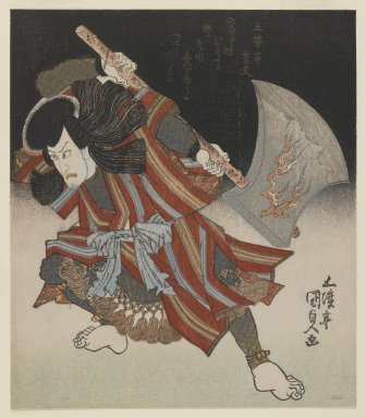 Aritake Tsukusitei (Japanese). <em>Ichikawa Danjûrô as Unno Kotarô Yukiuji (Disguised as Yamagatsu Buô) from a Kamoise at the Ichmuraza Theatre</em>, 1828. Woodblock print, shikishiban format (right sheet of triptych); deluxe printing with extensive metals, 8 1/4 x 7 7/16 in. (21 x 18.9 cm). Brooklyn Museum, Gift of Dr. Eleanor Z. Wallace in memory of her husband, Dr. Stanley L. Wallace, 2002.121.7 (Photo: Brooklyn Museum, 2002.121.7_IMLS_PS3.jpg)