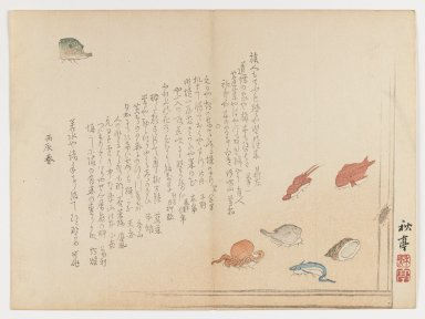 Shûtei Tanaka (Japanese, 1810-1858). <em>Various Fish</em>, Spring, 1855. Woodblock print; Chûban yoko-e format, 7 1/8 x 9 in. (18.1 x 24.8 cm). Brooklyn Museum, Gift of Dr. Eleanor Z. Wallace in memory of her husband, Dr. Stanley L. Wallace, 2002.121.8 (Photo: Brooklyn Museum, 2002.121.8_IMLS_PS3.jpg)